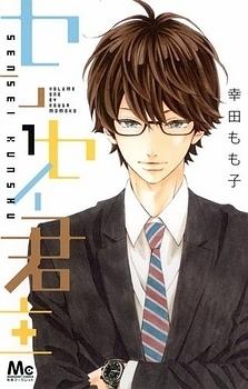 story on teacher and student relationship manga