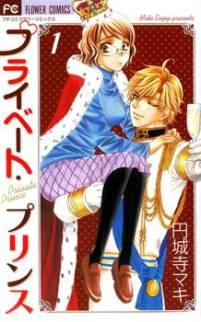 private-prince-l0